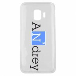 Чехол для Samsung J2 Core Andrey