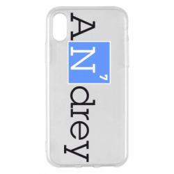 Чехол для iPhone X/Xs Andrey