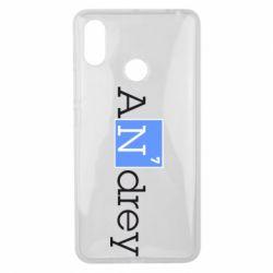 Чехол для Xiaomi Mi Max 3 Andrey