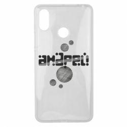 Чохол для Xiaomi Mi Max 3 Андрій