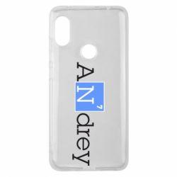 Чехол для Xiaomi Redmi Note 6 Pro Andrey