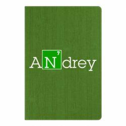 Блокнот А5 Andrey