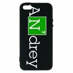 Чехол для iPhone5/5S/SE Andrey