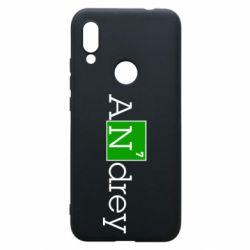 Чехол для Xiaomi Redmi 7 Andrey