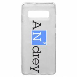 Чехол для Samsung S10+ Andrey