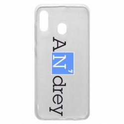 Чехол для Samsung A20 Andrey