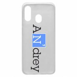 Чехол для Samsung A40 Andrey