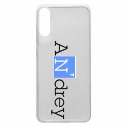 Чехол для Samsung A70 Andrey