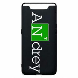 Чехол для Samsung A80 Andrey