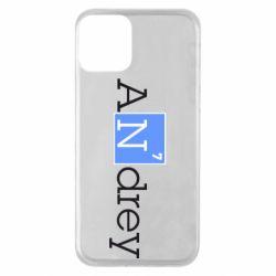 Чехол для iPhone 11 Andrey