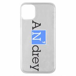 Чехол для iPhone 11 Pro Andrey