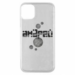 Чохол для iPhone 11 Pro Андрій