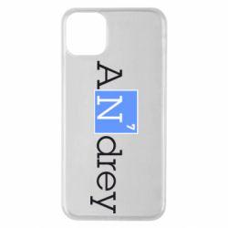 Чехол для iPhone 11 Pro Max Andrey