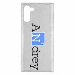 Чехол для Samsung Note 10 Andrey