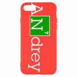 Чехол для iPhone 7 Andrey
