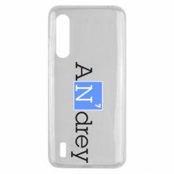 Чехол для Xiaomi Mi9 Lite Andrey