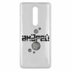 Чохол для Xiaomi Mi9T Андрій