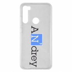 Чехол для Xiaomi Redmi Note 8 Andrey