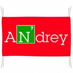 Флаг Andrey
