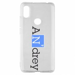 Чехол для Xiaomi Redmi S2 Andrey