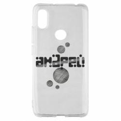 Чохол для Xiaomi Redmi S2 Андрій