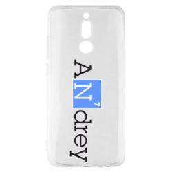 Чехол для Xiaomi Redmi 8 Andrey