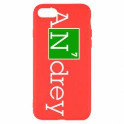 Чехол для iPhone 8 Andrey
