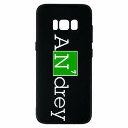 Чехол для Samsung S8 Andrey