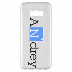 Чехол для Samsung S8+ Andrey