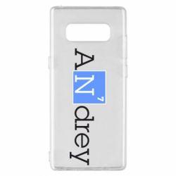 Чехол для Samsung Note 8 Andrey