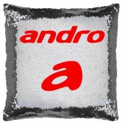 Подушка-хамелеон Andro