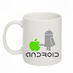 Кружка 320ml Android fuck Apple