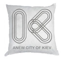 Подушка Anew City of Kiev - FatLine