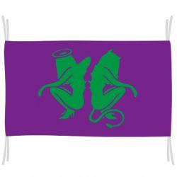 Прапор Ангел і Демон