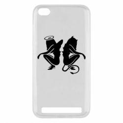 Чохол для Xiaomi Redmi 5a Ангел і Демон