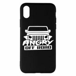 Чохол для iPhone X/Xs Angry Off Road