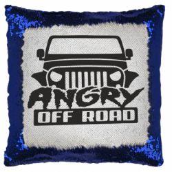 Подушка-хамелеон Angry Off Road