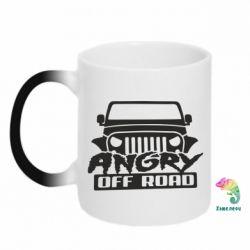 Кружка-хамелеон Angry Off Road