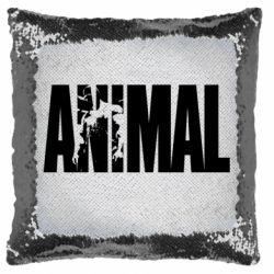 Подушка-хамелеон Animal Powerlifting