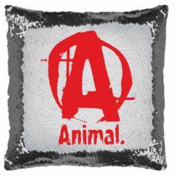 Подушка-хамелеон Animal