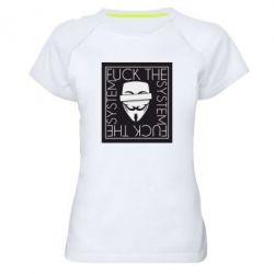 Жіноча спортивна футболка Anonymous