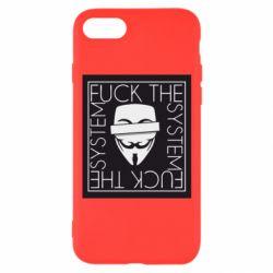 Чохол для iPhone 8 Anonymous