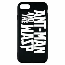 Чохол для iPhone 8 Ant - Man and the Wasp