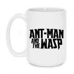 Кружка 420ml Ant - Man and the Wasp