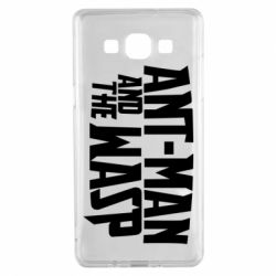 Чохол для Samsung A5 2015 Ant - Man and the Wasp