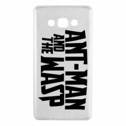 Чохол для Samsung A7 2015 Ant - Man and the Wasp