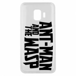 Чохол для Samsung J2 Core Ant - Man and the Wasp