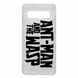 Чохол для Samsung S10 Ant - Man and the Wasp