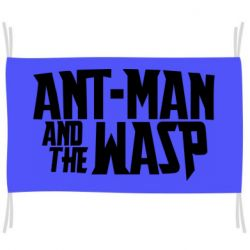 Прапор Ant - Man and the Wasp