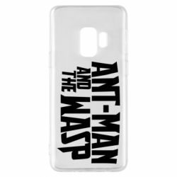 Чохол для Samsung S9 Ant - Man and the Wasp